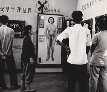 Canton (Chine). Planning familial, dès 1957