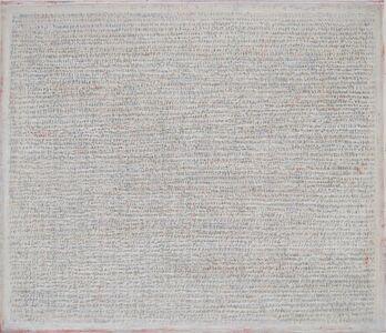 Untitled(1705)