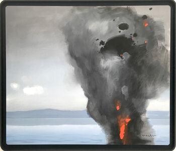 (ATH) Volcano
