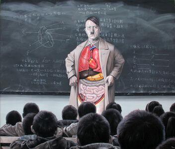 A Biology Class