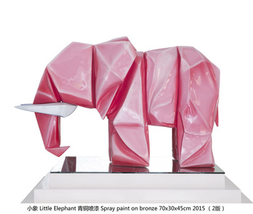 小象 Little Elephant