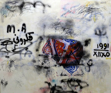 Love on Arabic Wall