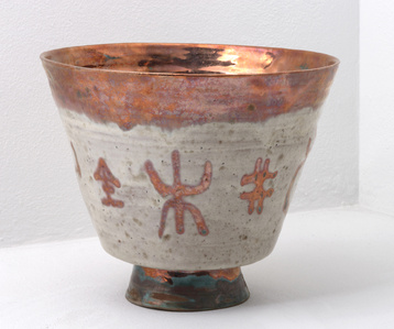White & Copper Lustre Vessel with Markings