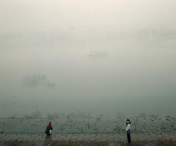 Mirage (Wanzhou) (Smog Series)