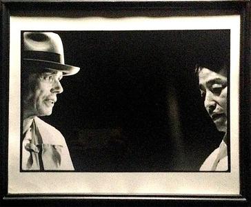 Joseph Beuys & Nam June Paik, Sogetsu Hall Tokyo, Japan