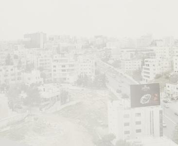 Amman II (Radisson Hotel)