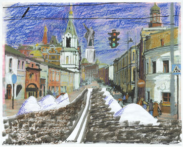 Moskvoretskaya street