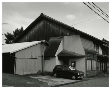 Saikimachi, Japan