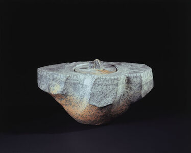 "Ōhi White Ceremonial Vessel ""Hakobune 02"""