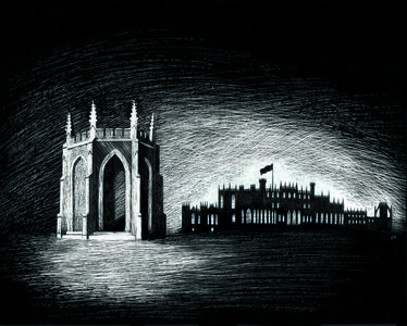 The Gothic Temple, Eaton Hall