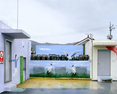 Bomb shelter and photo-op backdrop, Igil-ri, Cheorwon, inside Civilian Control Line