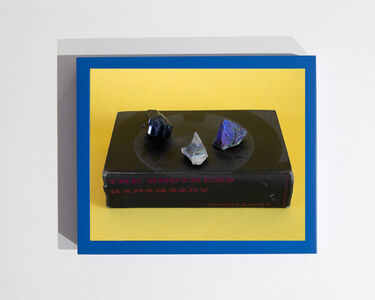 Karamazov's crystals (even the wicked) Monitor's dust ring (are more naive and simple hearted)