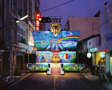 STAGE 2. Yunlin, Taiwan