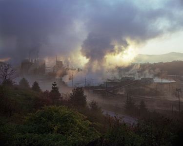 Blue Ridge Paper Mill, Canton, NC