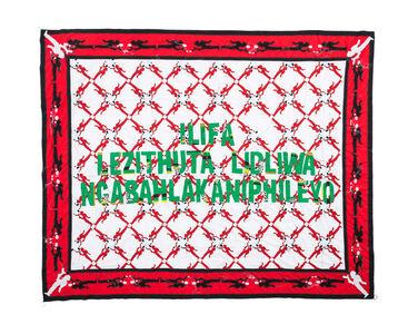 Ilifa Lezithuta
