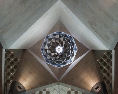 Qatar Ceiling