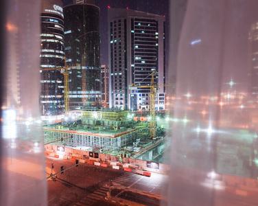 QatarWindow