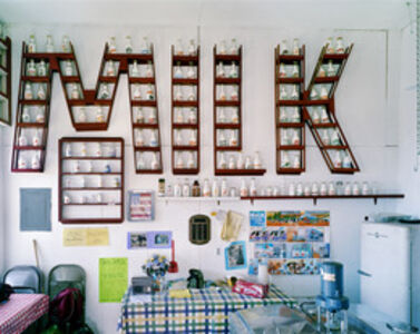 Milking Parlor, Piscataquis Valley Fair