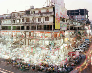 Mirpur One #1; Dhaka