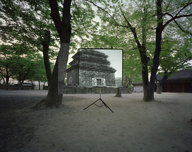 Historic Present - Bunhwang Temple Pagoda