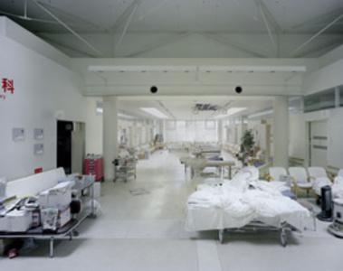 Fukushima Prefectural Ono Hospital, Ono, Fukushima Nuclear Exclusion Zone