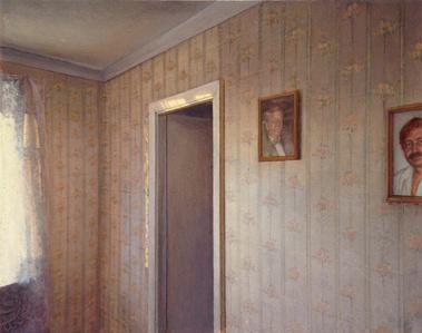 Wall, Vitebsk