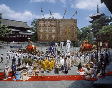 Monk, Toji Temple; Chief priest, Takio Shrine; Chief Piest, Rokusonno Shrine, Kyoto