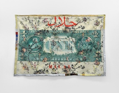 Halal Flag