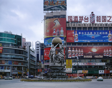 Dingzikou Square, Zunyi