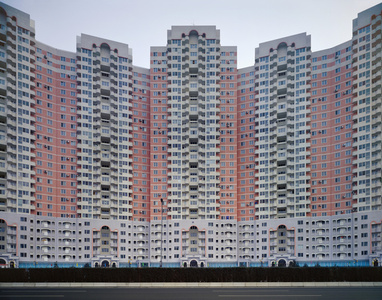 Lianhua Apartment Complex, Beijing