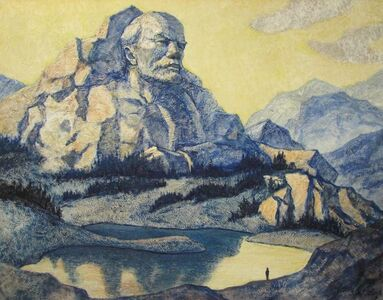 Lenin's Mountain