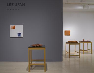 Lee Ufan: Ceramics