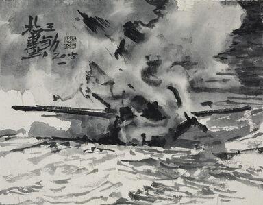 水墨风景 No.121