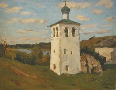 Belltower in Malakh