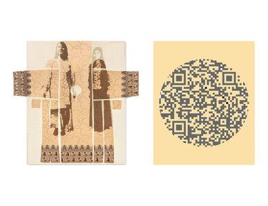 Suraya Binte Mohd Yusof - Home - www.stpi.com.sg/AH-wearetheworldtheseareourstories2017/suraya-home.htm
