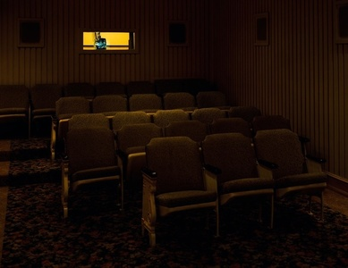 Church of Scientology, Screening Room
