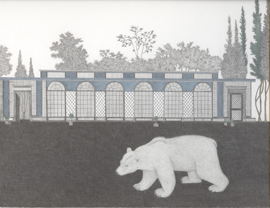Polar Bear at the Greenhouse