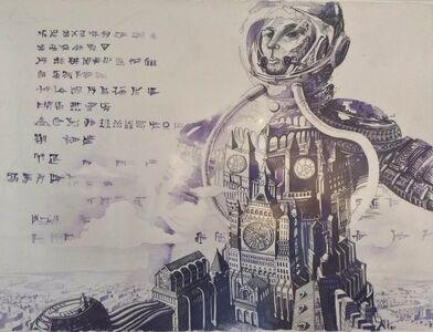 Cosmonaut Temple