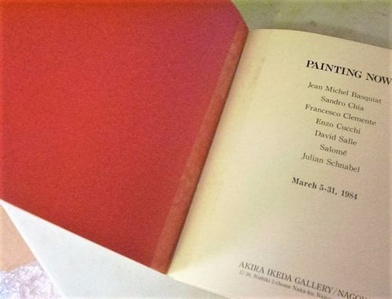 """Painting Now"", Exhibition Catalogue, Akira Ikeda Gallery, Group Show"