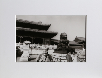 In Beijing (Warhol: Ten Images)