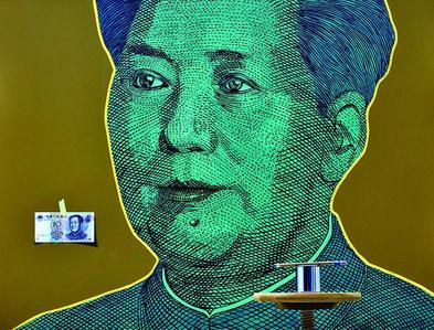 Portrait of a Cloistered Mao