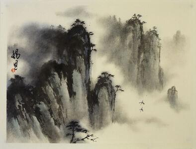 Landscape VII 山水圖 (七)