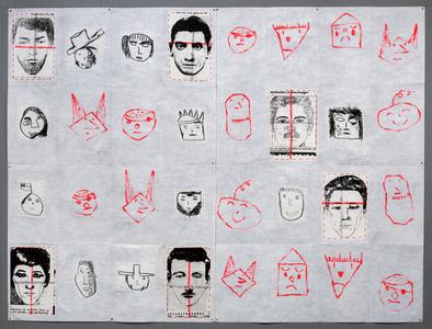 The 9th History of the Human Face (Hierba Menuda), Airmail Painting No. 82