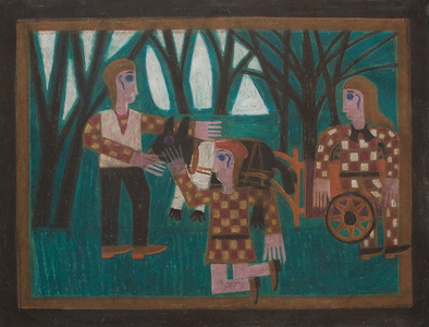 Untitled (Three People in the Forest)