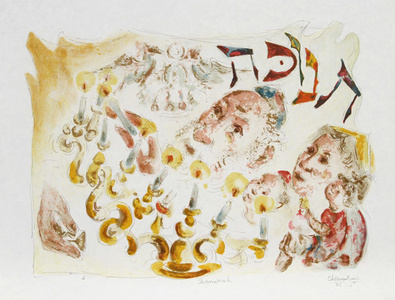 The Jewish Holidays. A Suite of Eleven Original Lithographs by Chaim Gross