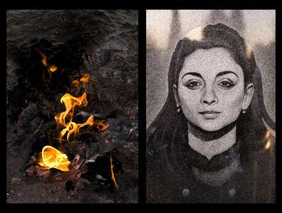 Tartar Eyes/ Eternal Flame