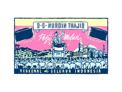 "Petji Melati Terkenal di Seluruh Indonesia, 1950 (from the series ""Tanah/Impian (Dream/Land)"")"
