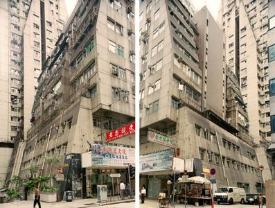 Undecided Frames (Hong-Kong 2006)