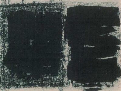 Black Duo No. 1
