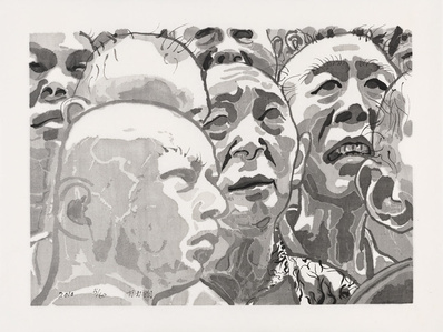 Untitled Men in Crowd